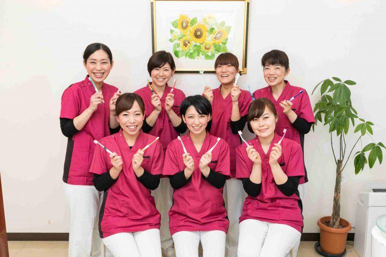 歯科衛生士集合写真